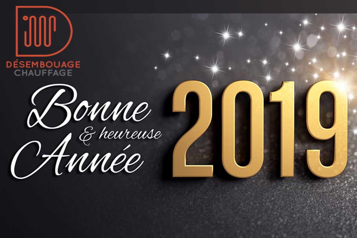 Meilleurs vœux pour la nouvelle année 2019